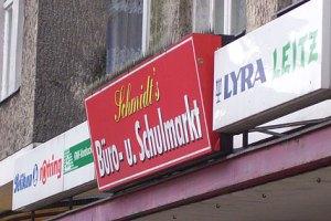 schmidts büro- und schulmarkt hermannstraße, neukölln