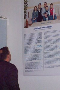 griechisches leben in neukölln, to spiti e.v.,interkulturelles  zentrum genezareth,apostolos mavrogiorgos