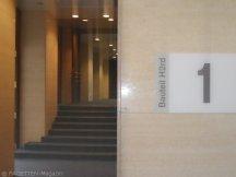 bauteil h2rd_ehem. offiziershotel_flughafen berlin-tempelhof