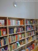 schülerbibliothek_konrad-agahd-grundschule_neukölln