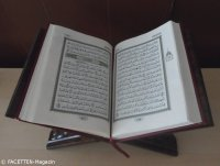 koran_markaz islamische bestattungen_neukölln