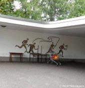 jahn-sportplatz neukölln